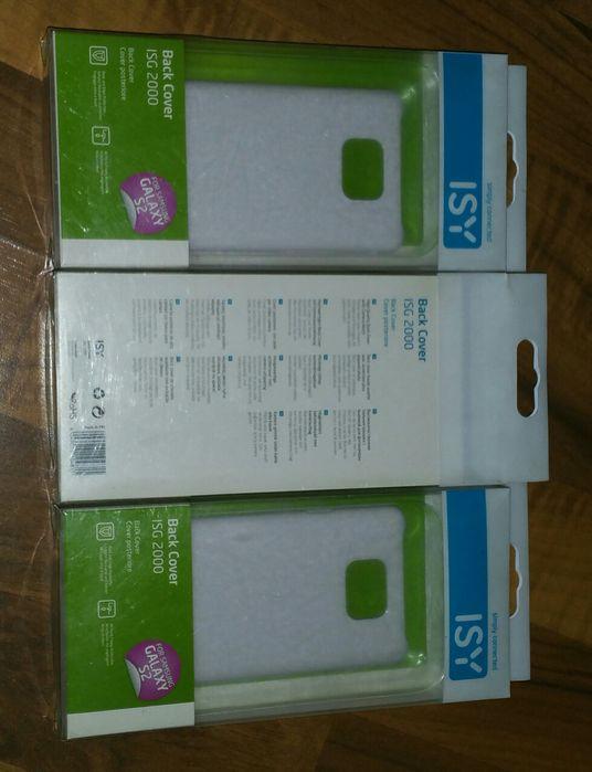 Husa/capac spate noua/sigilata Samsung Galaxy S2