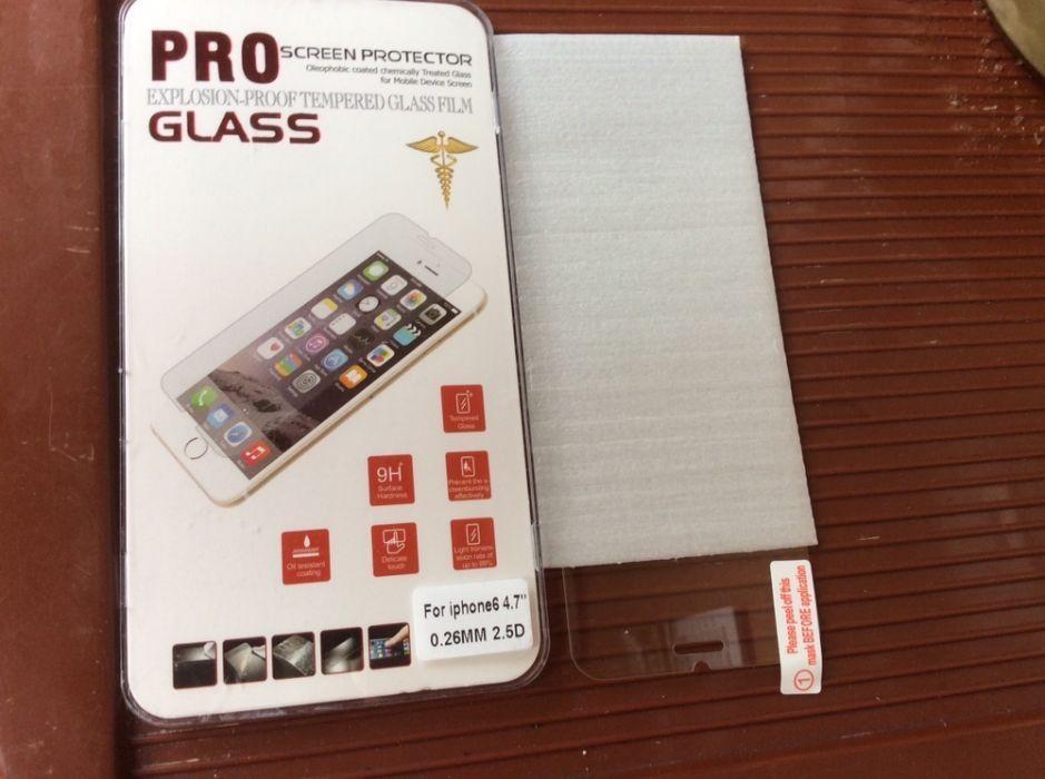Folie sticla protectie iphone 6 , 6s plus