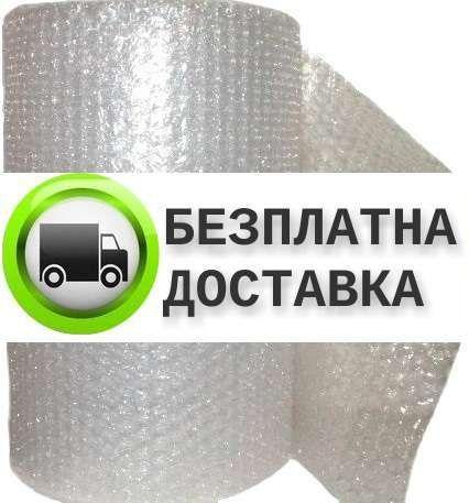 Фолио за опаковане с балончета,аеропласт, аерофолио, бабъл фолио гр. Варна - image 1