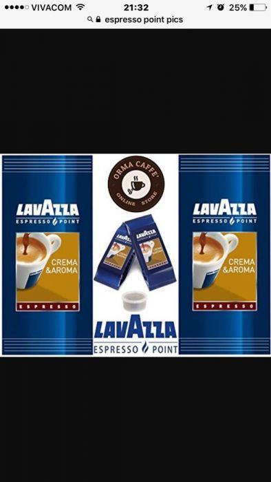Lavazza Point,лаваца пойнт
