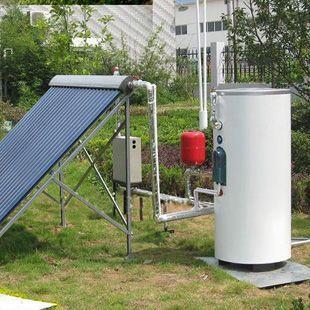 Sistem solar apa calda 150 litri