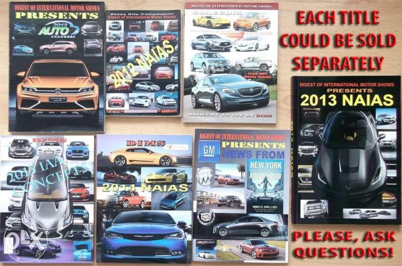 прес китове списания брошури каталози автомобили BMW Ferrari Cadillac