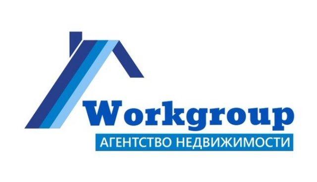"""Агенство по недвижимости """"Workgroup"""" поможет продать квартиру"""