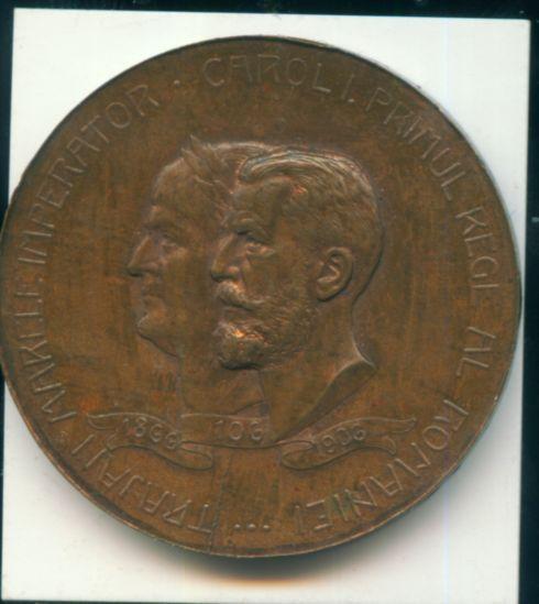 Medalia - Expozitiunea Generala Roamana - Bucuresti 1906