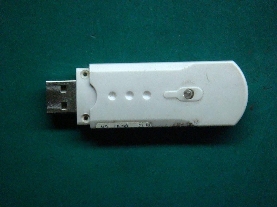 Продам для ремонта сотовых телефонов SETool (программатор)