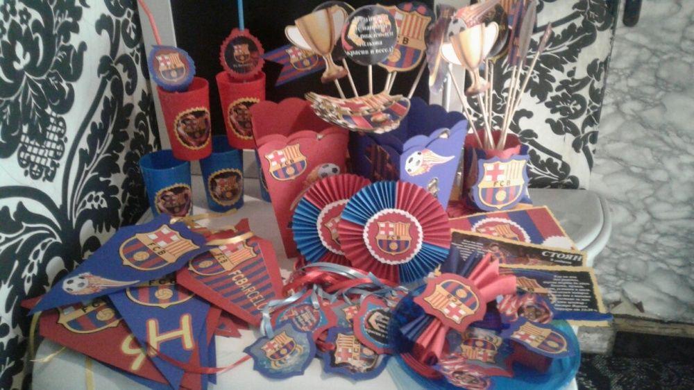 Парти с Barcelona/Барселона,рожден ден
