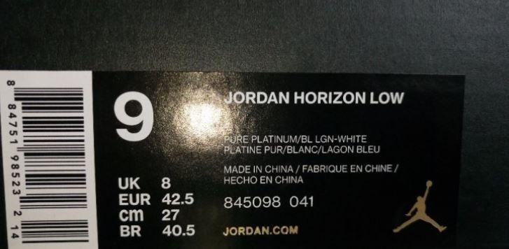 ОРИГИНАЛНИ! Маратонки Jordan Horizon Low - 41, 42.5 гр. Кърджали - image 10