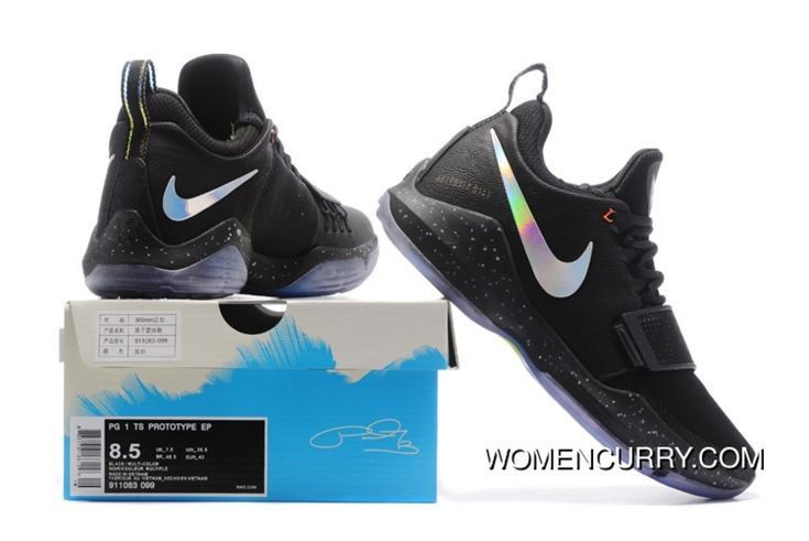 Nike Pg Shining