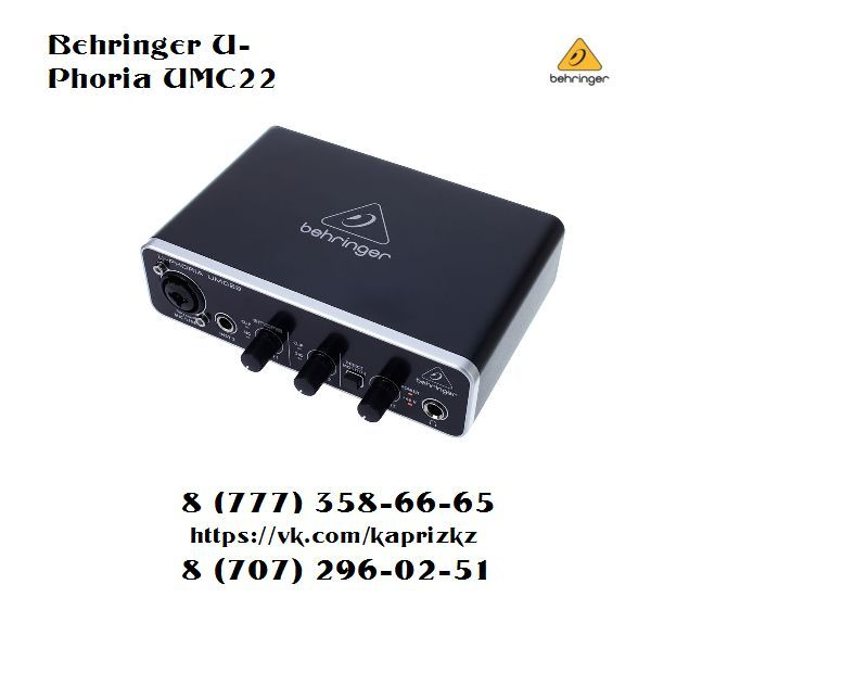 !Behringer U-Phoria UMC22 звуковая карта