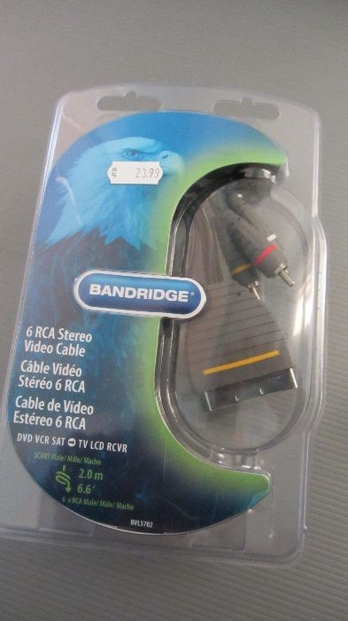 Стерео - видео кабел