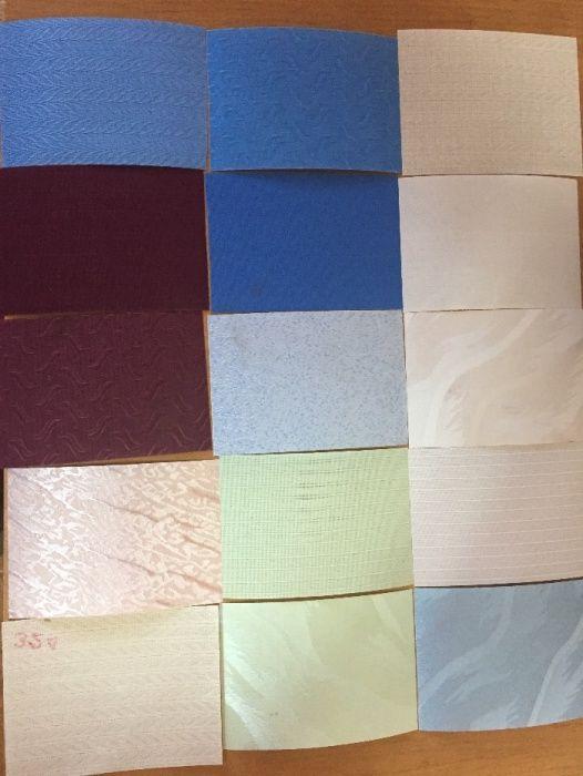 Ткань для вертикальных жалюзи