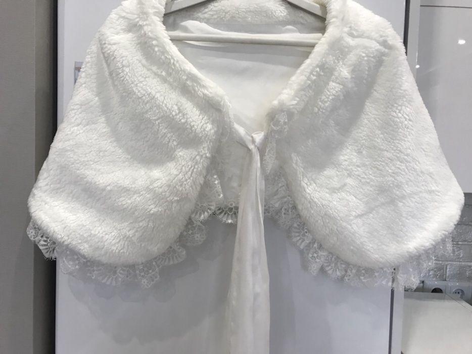 Накидка на свадебное платье,в подарок платье 42р