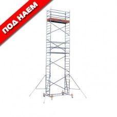 Алуминиева кула / скеле под наем 4 метра под наем