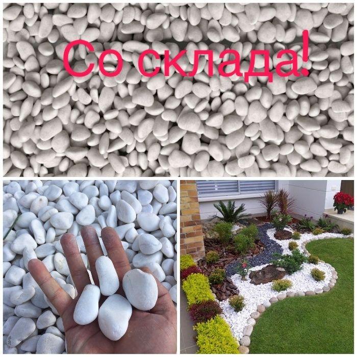 Красивые камни для Вас Галька окатыш белая