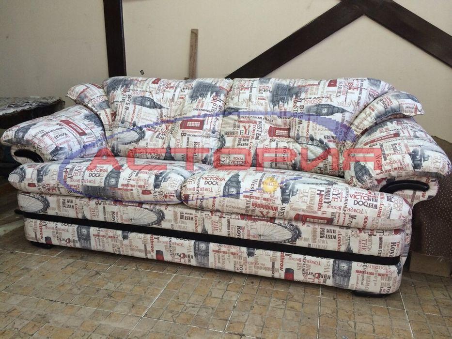 Перетяжка (обивка) любого вида дивана