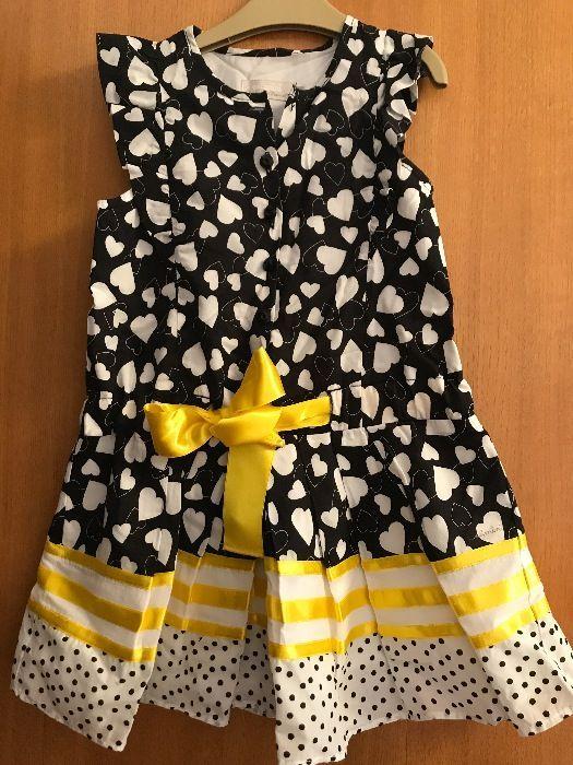 Rochita pentru fetita 4-5 ani, Catimini, Franta