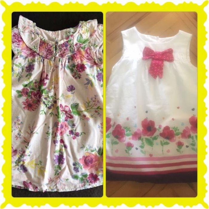 Next,LC Waikiki две рокли