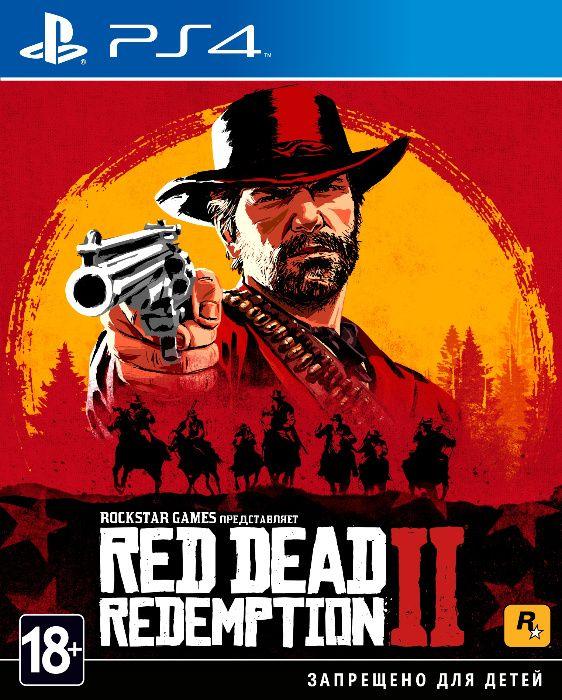 Прокат PlayStation4/PS4 ПС4 по мин. цене.