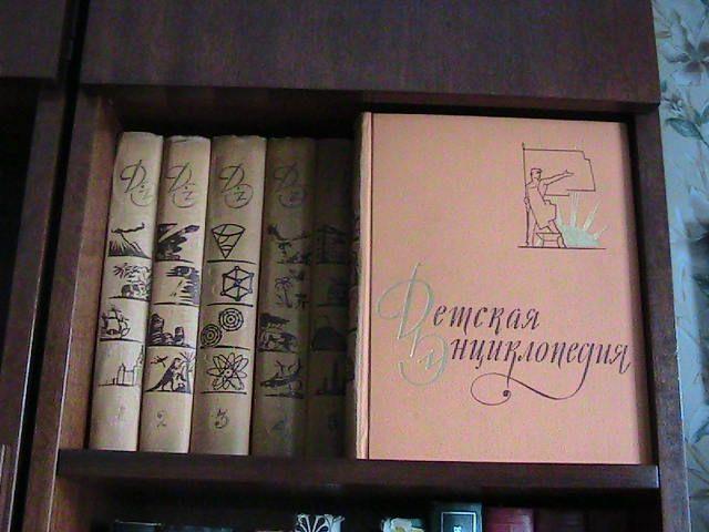 Детска енциклопедия - 10 т.