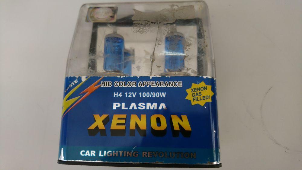 Xenon plazma H4 12V 100/90
