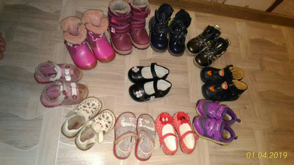 Сапоги, ботинки, туфли, сандалики.