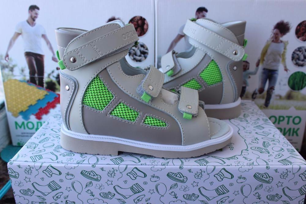 Ортопедические сандали лечебные сандали