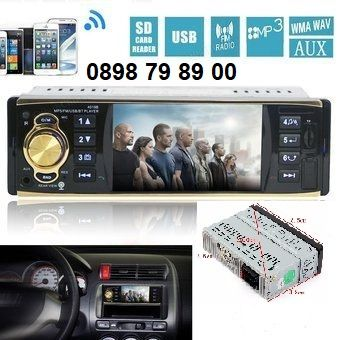 4.1 инча DVD Мултимедия Pioneer 4019В за кола 1-din MP3 MP4 MP5 USB с