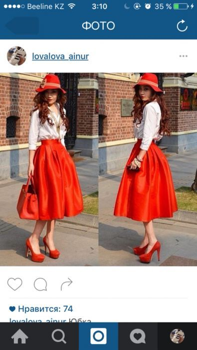 юбка из тафты красная новая
