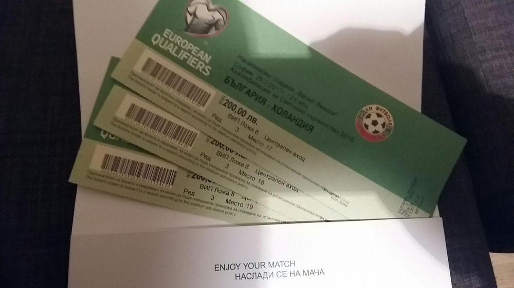 Билети футболни българия
