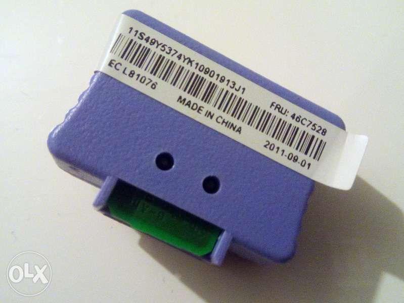 Платка IBM VLK Virt Media Key 46C7528 ключ за сървър x3550 x3650 M2 M3