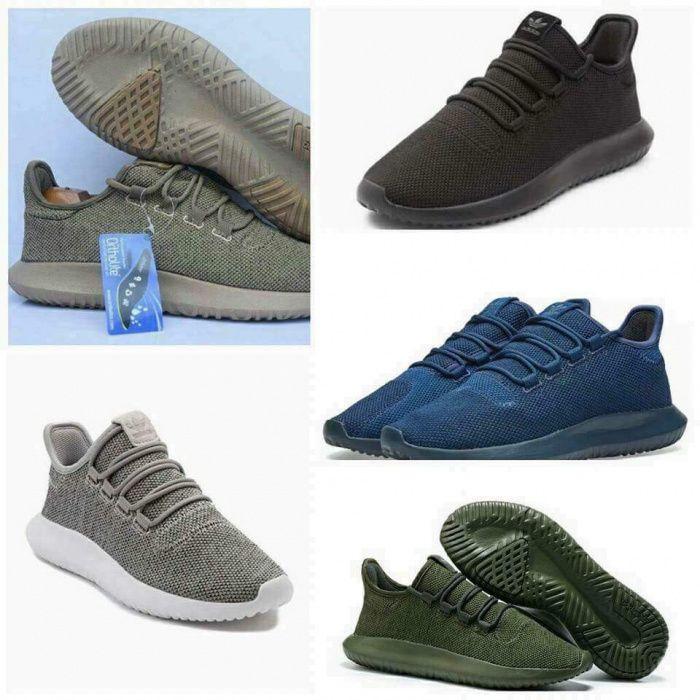 Adidas tribular