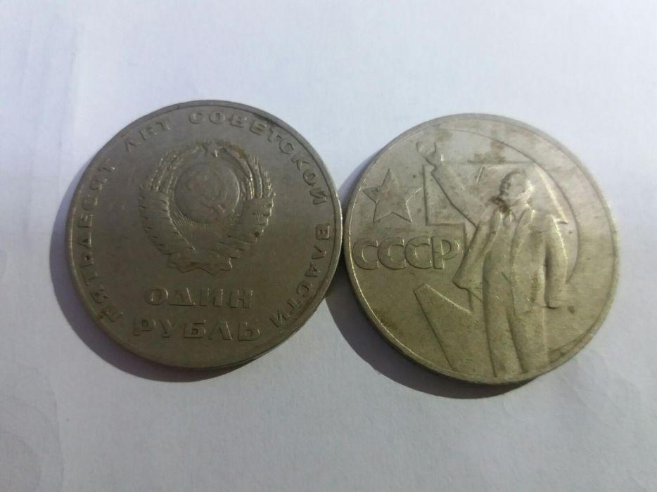 """Монета 1РУБЛЬ""""Победа над фашистской Германией"""""""