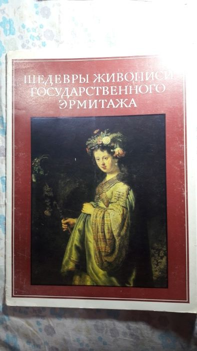 Colectie picturi ilustrate - Da Vinci, Rembrandt, Rubens, Picasso, etc