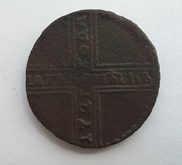 5 копеек 1727 года (крестовик)