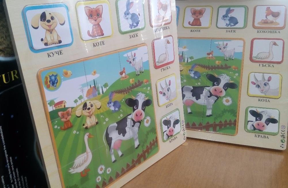 дървена дъска пъзел животни и крава ферма имена и изображения на бълга