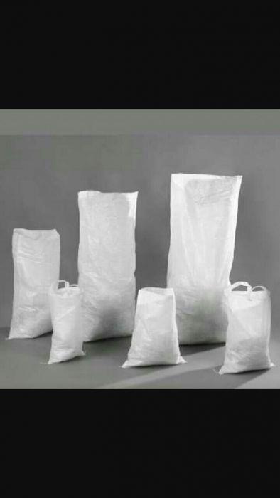 Мешки полипропиленовые для фасовки муки,сахара, овощей, зерна и т.д