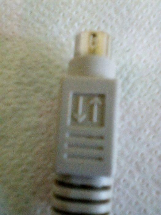 Cablu adaptor tastatura mouse