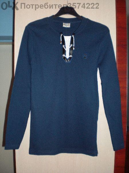 Мъжка блуза Mastiff №7300