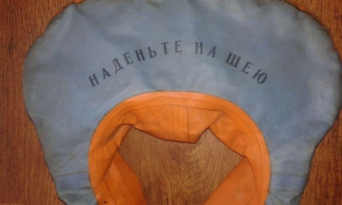 Оригинална спасителна жилетка СССР - 75 година