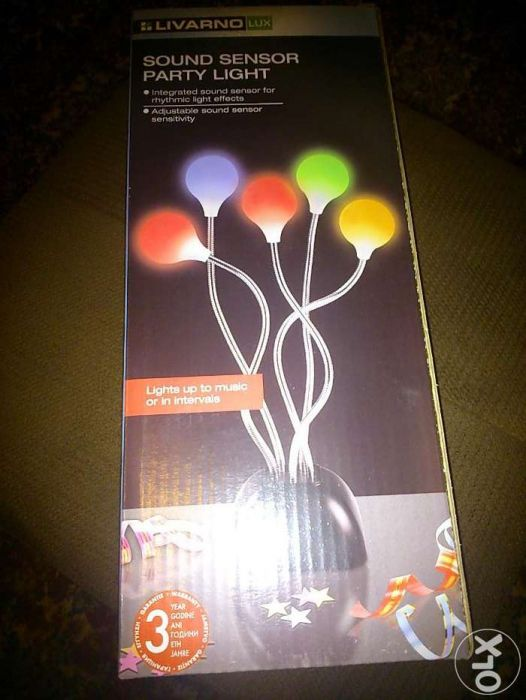Lampa Party (2 modele ) cu Senzor - Noua, Sigilata