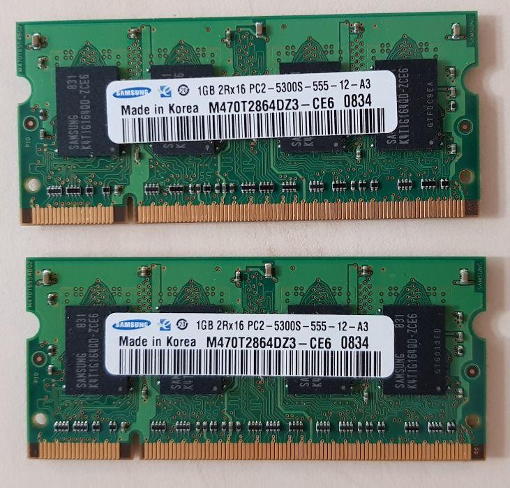 Memorii laptop Samsung 2 x 1GB DDR 2 667 Mhz - M470T2864DZ3