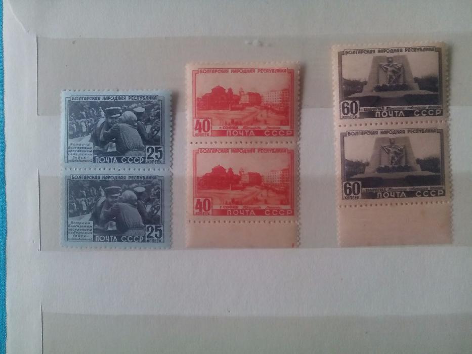Serie timbre Bulgaria -1951,nestampilata
