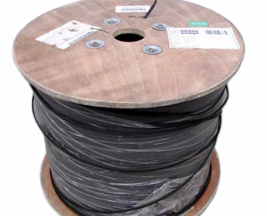 Vand tamburi fibra optica de 2 fire cu sufa. Produs nou sigilat