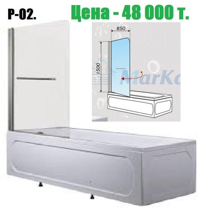 Стеклянная душевая шторка, дверка, перегородка на ванну. Акция! НХ-121