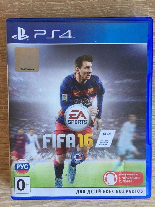 Продам игру Fifa 16 на PS4, обмен не предлагать, цена окончательная