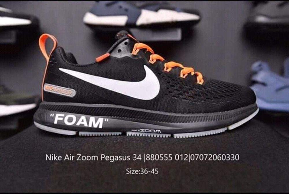 Nike foam 2018 Viana - imagem 1