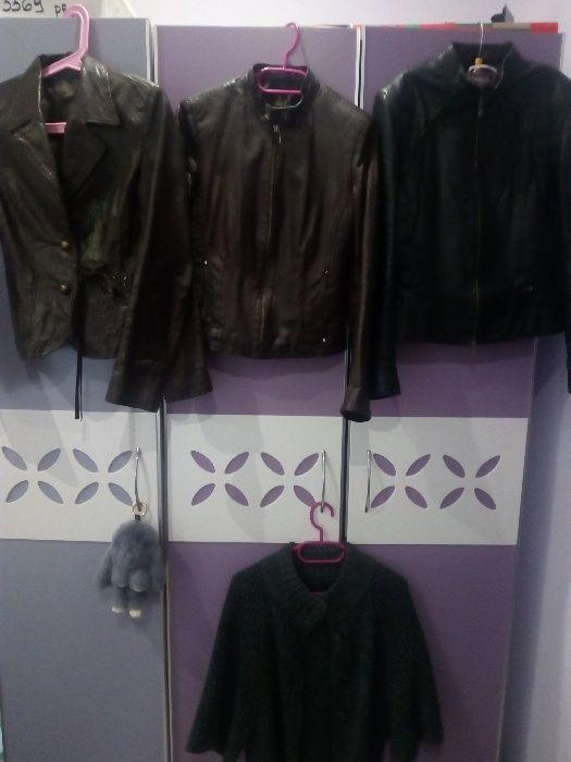 """Кожени якета """"ROCKEDS"""" и пончо """"Atmosphere"""""""
