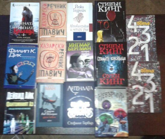 Промоция Нови книги от 5лв. с до -70% + до 5лв. ОТСТЪПКА