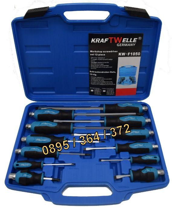 Професионални Ударна отвертка - 12 броя отвертки Kraft BL18 Германия