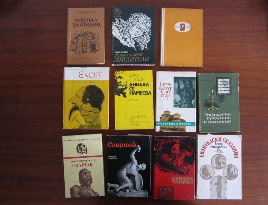 Книги - от 1лв до 25лв, шкаф А